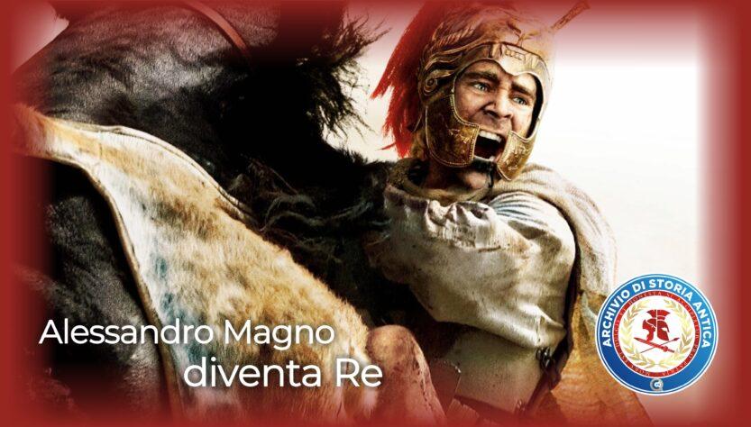 Il regno di Alessandro Magno